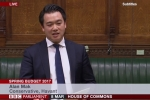 Alan Mak MP speaking in the House of Commons debate on the Spring Budget 2017